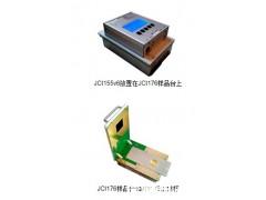 JCI-155v6靜電衰減分析儀(電暈放電法)