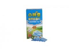 電熱蚊香供應廠家——泉州哪里有供應新品電熱蚊香