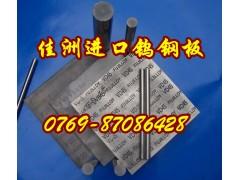 TF20高韌性鎢鋼密度