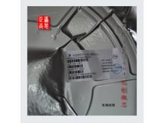 HX1113-AES 原裝正品 質量保證