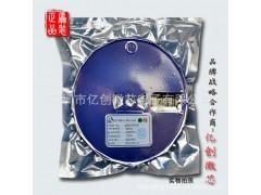 HX3121 原裝正品 質量保證