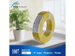 UL1007-20AWG 電子線 聚氯乙烯絕緣環保導線