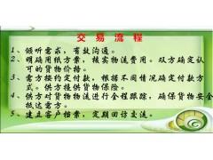 天津市地区一流的瓦楞原纸|铜版纸公司