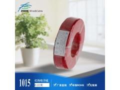 UL1015-22AWG 電子線聚氯乙烯絕緣鍍錫導線廠家批發