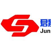 肇慶市君晟包裝機械科技有限公司