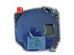 HX7001-AJ 原装正品 质量保证