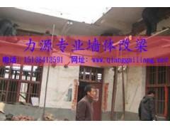 潍坊房屋改造,潍坊新增大梁,潍坊旧房加固,