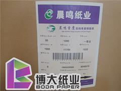 买划算的80g雪鹰高档单面铜版纸,就到博大纸业——安徽80g晨鸣雪鹰单面铜版纸