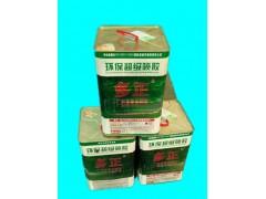 深圳供應好的多正環保超級噴膠 |供應正多噴膠