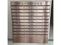 【福州万达广场信报箱供应商】-福建福州信报箱生产厂家