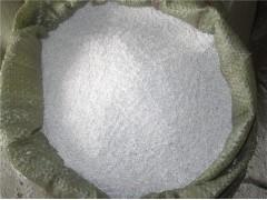 玻化微珠配方分析成分檢測