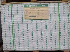 山东销量好的铜版纸资讯 铜版纸厂家