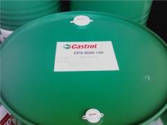 嘉實多合成Syntilo9930C切削液|嘉實多工業潤滑油|鑫貝利