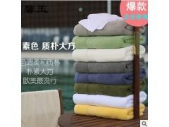 新奇順_外貿毛巾廠家直銷_浴巾套裝定制