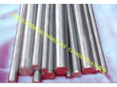 GH3039特价促销现货GH3044高温合金钢镍合金