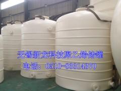 嘉兴电瓶修复液储罐生产厂家