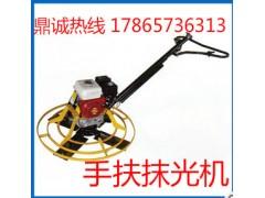 黑龙江哈尔滨生产手扶混凝土磨光机价格低
