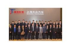 广州拍摄企业宣传片公司找广州腾视文化发展有限公司