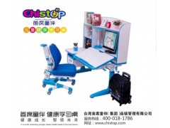 【火爆招商】儿童学习桌椅&健康、环保//潍坊首席童伴