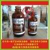 公司玻璃瓶丝印字 双肩背包丝印字 会议瓷杯丝印标厂