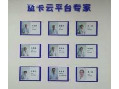 醫養結合養老院哪家服務好 推薦專業的醫養結合養老院