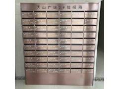 【福州恒大地产信报箱供应商】-福建备案信报箱生产厂商