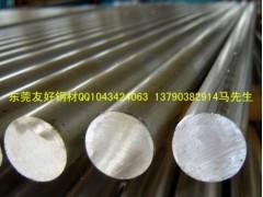 中国GH3030高温合金钢优质合金钢材GH4033