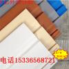 多层楼房外墙装饰挂板PVC装饰材料