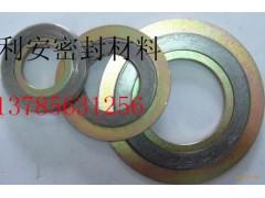 葫芦岛金属缠绕垫厂家直销13653264409