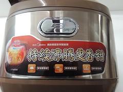 宁夏电饭煲品牌那家好:供应鑫冠商贸划算的电饭煲