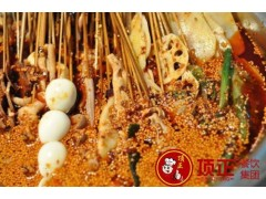 昆明顶正小吃培训学校|藤椒钵钵鸡|川味卤菜