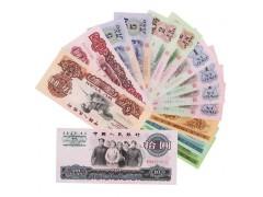 收藏天下|第三套人民币小全套供应商|第三套人民币小全套价格