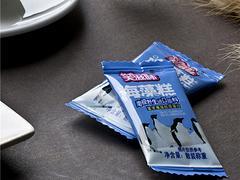 采购高性价冻品海藻糕就找福建美滋味食品——批发福州冻品供应