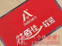 厂家批发双条纹广告地垫_供应高质量的双条纹广告地垫
