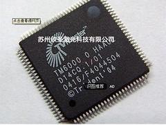 专业PCB线路板激光刻字 江苏高效的电子元器件激光打标
