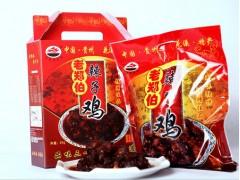 哪儿有口碑好的贵州老郑伯辣子鸡批发市场:中国贵州辣子鸡