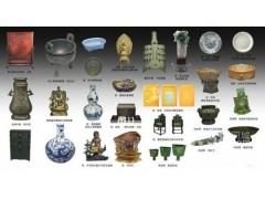 上海珍博|光绪银币交易平台|上海珍博