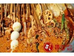 冷鍋串串香,昆明頂正小吃培訓學校,重慶香鍋雞
