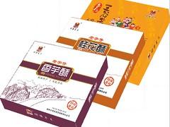 嘉华鲜花饼礼盒:选质量好的鲜花饼礼盒包装就选彩蝶礼盒包装供应的