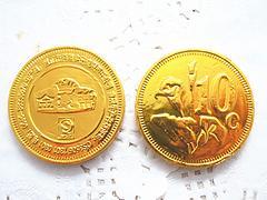 金币巧克力低价批发,哪儿有营养的金币巧克力批发市场