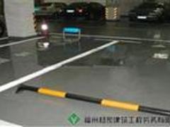 車位擋輪杠多少錢|福州哪里有高質量的車位擋輪杠供應
