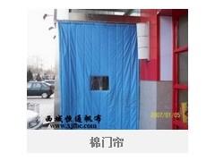 乌鲁木齐价位合理的棉门帘供应_吐鲁番棉门帘