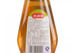 品牌好的冬蜜批发市场推荐 天然的蜂蜜