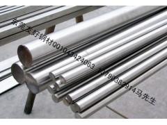 镍合金合金钢Inconel625高温合金钢成份