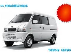 要買好的新能源電動面包車當選一微租車——優惠的新能源電動面包車
