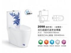 马可波罗坐便器卫浴厂——供应高质量的连体坐便器