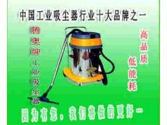 工業吸塵器哪家好-請找騰奧
