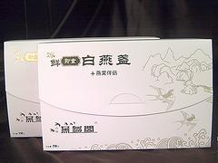 价位合理的白燕盏推荐,即食燕窝图片