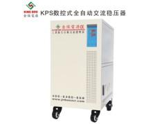金保机电供应全省知名的稳压器_南城稳压器