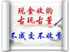 上海珍博,上海珍博,田黃石收購公司